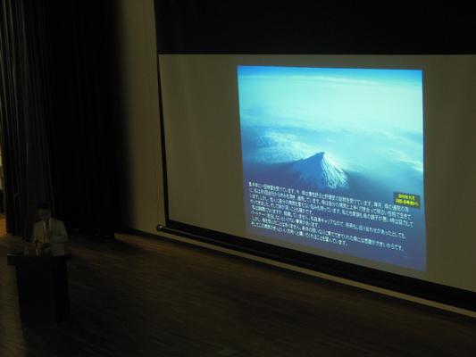八橋先生の講演(スライド)