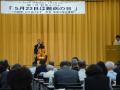 コンサート:吉井 健太郎氏 独奏演奏会