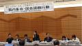 5/13日本難病疾病団体協議会(JPA)国会請願行動