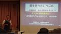 7/7神戸市難病連医療講演会 岩本先生講演