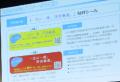 (株)ミノファーゲン製薬啓発グッズ:封筒用シール