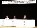 8/17日本肝臓学会肝がん撲滅運動公開講座
