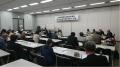 11/03日肝協第29回代表者会議