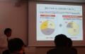 がんプロフェッショナル養成講座患者会版 松浦先生講演2