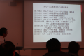 がんプロフェッショナル養成講座患者会版 松浦先生講演3