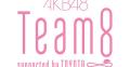 AKBロゴ