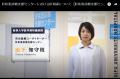 web肝がん撲滅運動公開講座 岐阜県