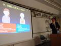 2012/10/20平松先生講演