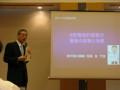 B型肝炎講演会 講師の金先生