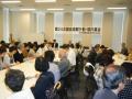 13/06/04日肝協国会請願行動 院内集会
