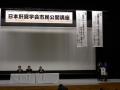 日本肝臓学会公開講座 和歌山医科大学