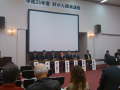 日本肝臓学会 肝がん撲滅運動公開講座