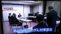 テレビ大阪 1/22 17時台のニュースで放映