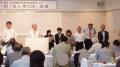 日本難病疾病団体協議会新役員選出