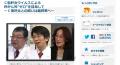 BS-TBS ドキュメンタリーC型肝炎