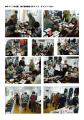 手づくり作品展11/9の様子