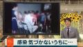 報道ステーション7/28
