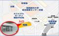 関西医科大学総合医療センター マップ